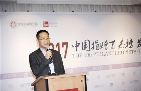 北京师范大学教授、国际公益学院助理院长兼家族传承中心总监傅昌波进行发布