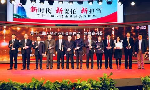 奥林巴斯(中国)有限公司代表大浦康达先生(右二)上台领奖