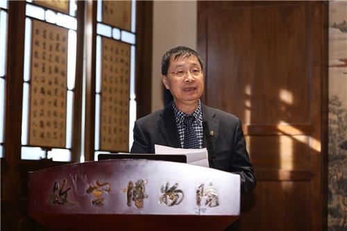 北京故宫文物保护基金会理事长李季发表致辞