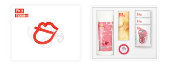 """""""不能吃的食物套装""""包含换页茶杯、4款食物香味挂饰、4款瓶身海报、3款填色卡等"""