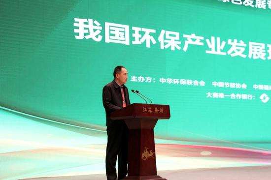 中华环保联合会秘书长张永红主持分论坛:我国环保产业发展现状及未来趋势