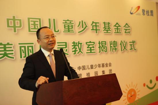 中国儿童少年基金会秘书长朱锡生在揭牌仪式上发言