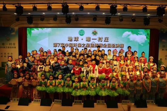 张凤山秘书长以及评委嘉宾与所有参赛选手合影留念