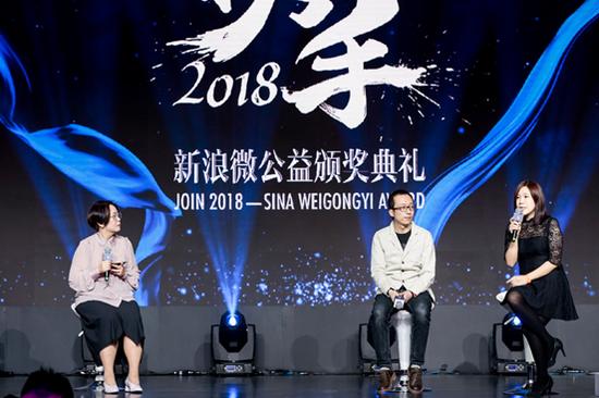 """北京师范大学动物学博士何长欢与微博产品部产品经理赵文迪做""""熊猫守护者""""项目分享"""