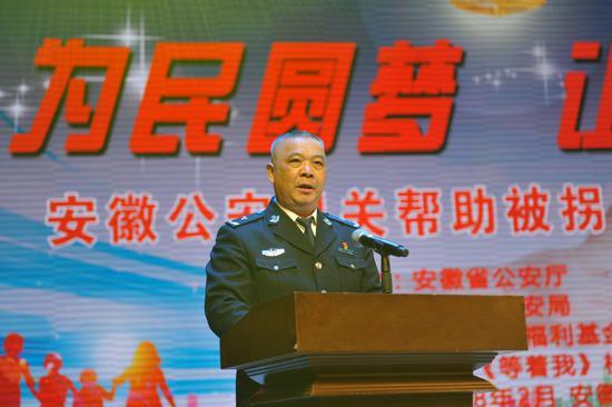 安徽省公安厅刑侦总队副总队长 刘保文