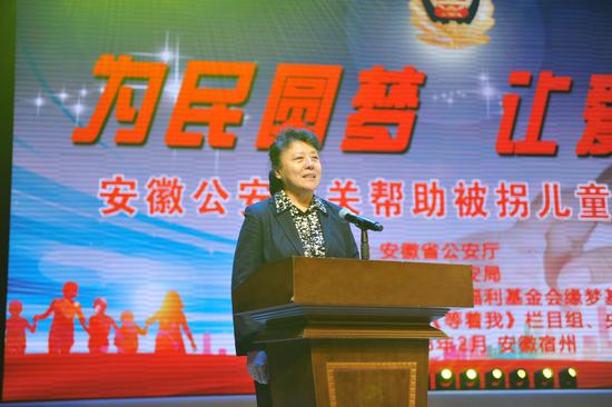 中国社会福利基金会副秘书长 谷艳芬