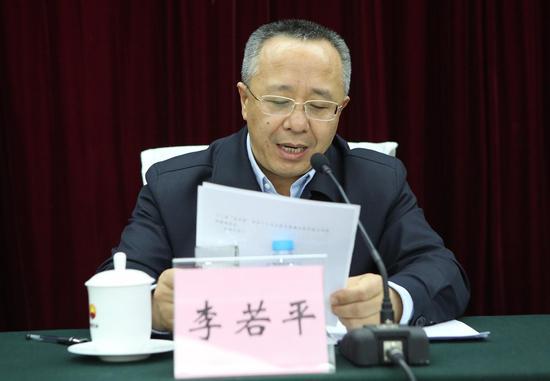 本届评选活动领导小组成员,中国石油天然气集团有限公司保卫部主任李若平讲话