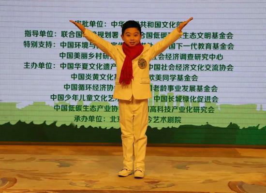 选手陈国豪(安徽分赛区)演唱歌曲(国家)