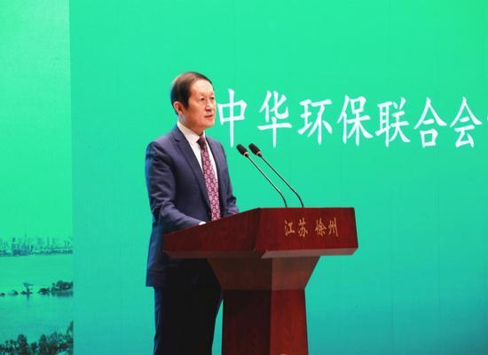 全国工商联原副主席、中华环保联合会常务副主席孙晓华致辞