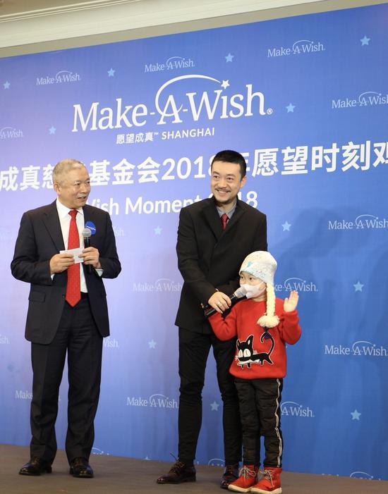 上海愿望成真慈善基金会点亮2018愿望时刻 开启新年愿望旅程
