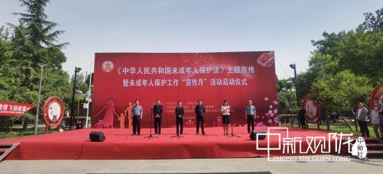 """5月28日上午,兰州市《中华人民共和国未成年人保护法》主题宣传暨未成年人保护工作""""宣传月""""活动启动。"""