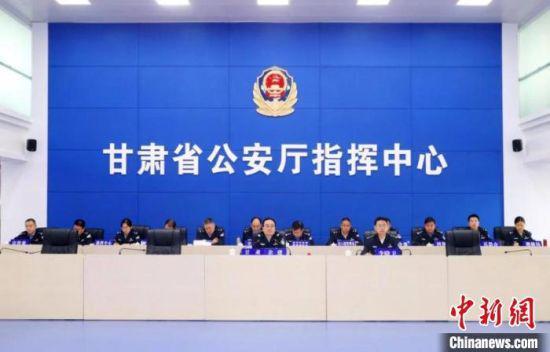 图为甘肃省公安厅指挥中心。(资料图) 甘肃省公安厅供图
