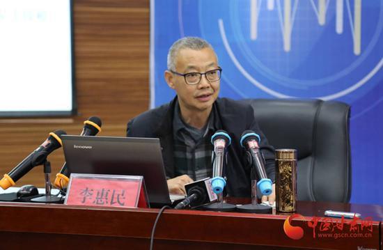 兰州大学新闻与传播学院教授李惠民