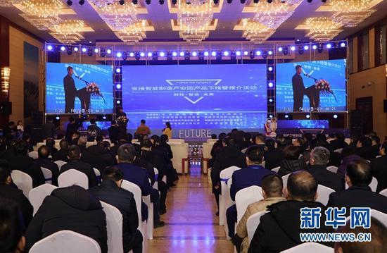 12月18日,张掖智能制造产业园新产品下线暨推介活动举行。新华网(王生元 摄)