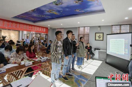 图为比赛现场中国学生和留学生一起表演诗歌朗诵。 刘玉桃 摄