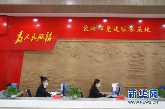 2021年3月,敦煌市党建服务基地揭牌运行,成为敦煌市党史学习教育主阵地。马春燕 摄