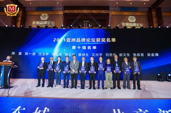陈夏先生 接受中国亚洲经济发展协会常务副会长刘湛清授奖