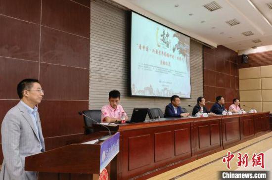 """6月2日,2021""""看中国·外国青年影像计划(甘肃行)""""活动在西北师范大学启动。 刘玉桃 摄"""