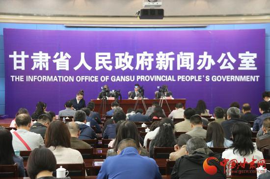 27日上午,甘肃省国家税务局、甘肃省地方税务局联合召开新闻发布会