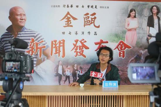导演田七在《金瓯》新闻发布会上