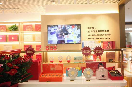 图:燕之屋珠海市场新店产品陈设