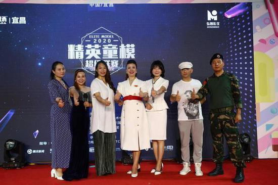 2020精英童模超级联赛宜昌赛事成功举办