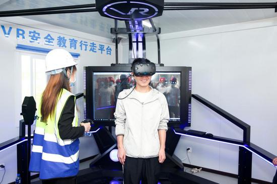 观摩VR体验馆