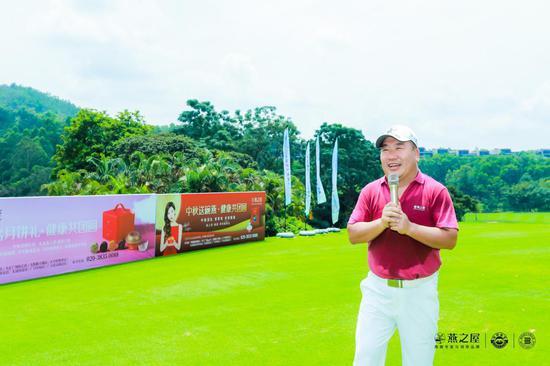 图:燕之屋执行董事兼总裁李有泉先生在开球仪式发言