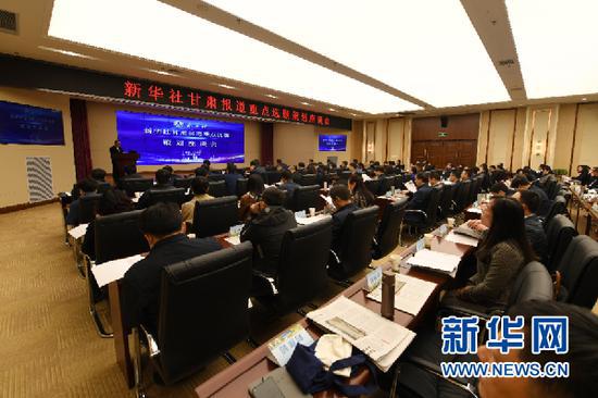 这是10月13日拍摄的新华社甘肃报道重点选题策划座谈会现场。新华社记者 范培珅 摄