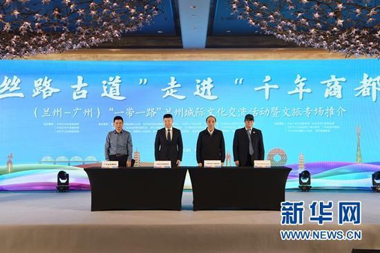 在推介活动现场,兰州和广州相关部门及单位达成合作意向并签约。新华社记者 范培珅 摄