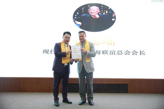 孔亚平老师和孔众先生一起展示世界孔子后裔联谊总会会长孔德墉会长为《中国字》发布贺赠的亲笔题字