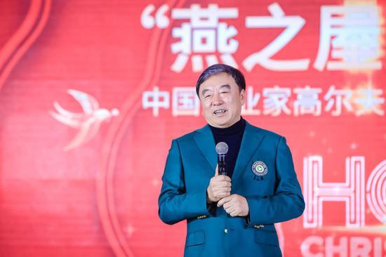 图 | 中国企业家俱乐部理事、中国企业家高尔夫球队荣誉队长马蔚华