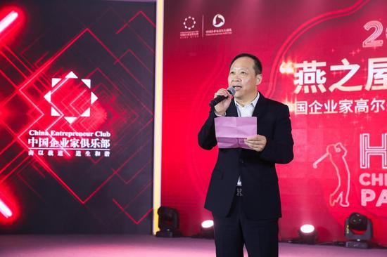 图 | 燕之屋创始人、董事长黄健