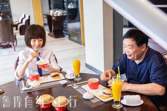 图:曹德旺与鲁豫共进午餐,品尝燕之屋·碗燕
