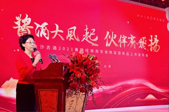 中国副食流通协会会长何继红发表致辞