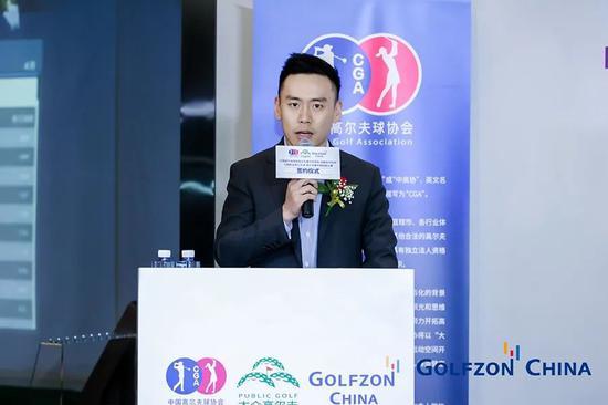 ▲图为高尔夫尊中国董事长朴星峰介绍赛事情况