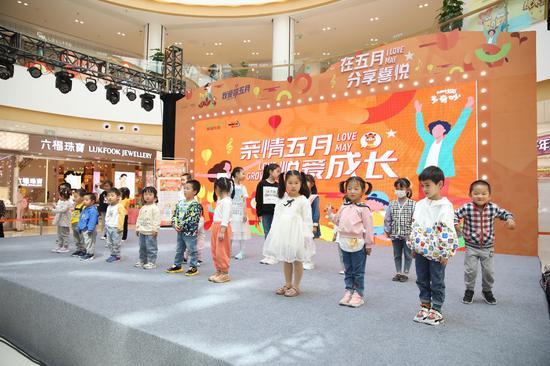 图为南京雨花站发布会现场。