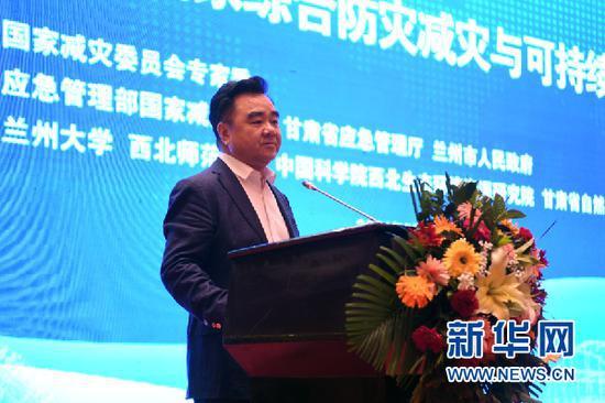 5月11日,甘肃省应急管理厅党委书记、厅长黄泽元在第十一届国家综合防灾减灾与可持续发展论坛开幕式上致辞。新华社记者 范培珅 摄