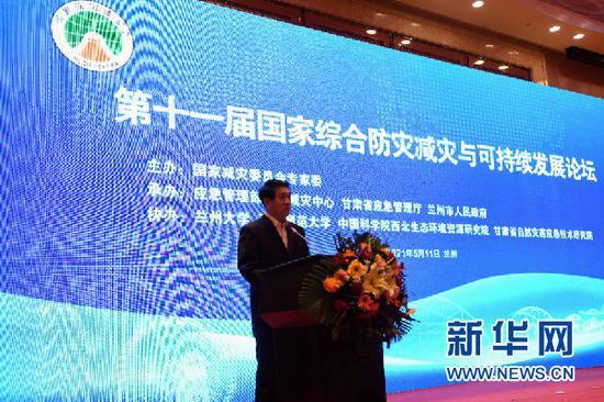 5月11日,国家减灾委员会秘书长郑国光在第十一届国家综合防灾减灾与可持续发展论坛开幕式上致辞。新华社记者 范培珅 摄