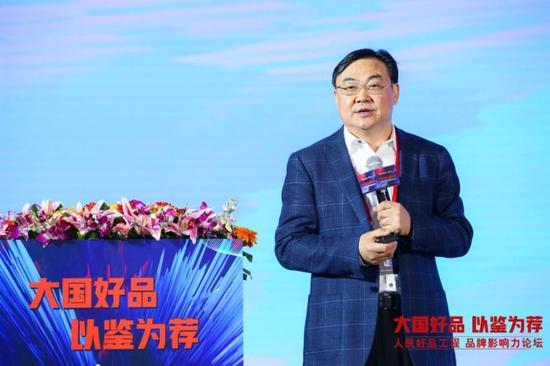 """国家牛奶产业技术体系首席科学家、中国农业大学教授李胜利带来""""牛奶的秘密 告诉你好牛奶的标准"""" 主题演讲"""