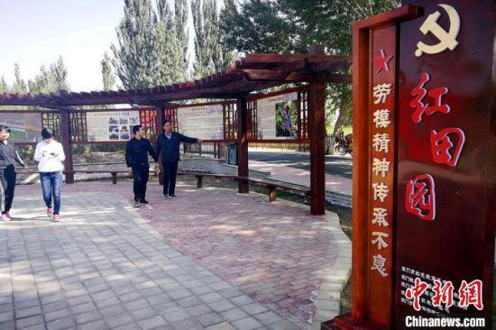 甘肃玉门红田园是劳模精神红色教育基地、农村党史展览园、乡村旅游度假区。(资料图) 高展 摄