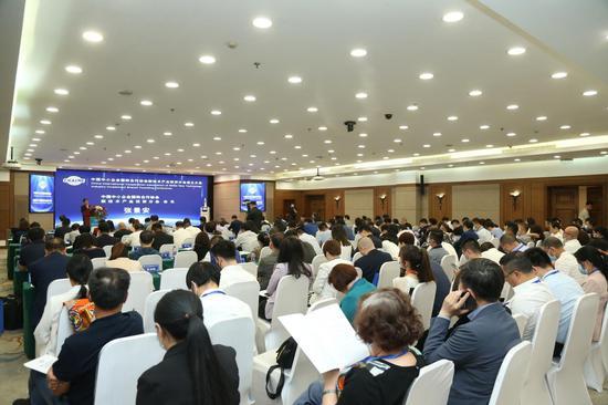 中国中企业国际合作协会新技术产业投资分会成立大会现场
