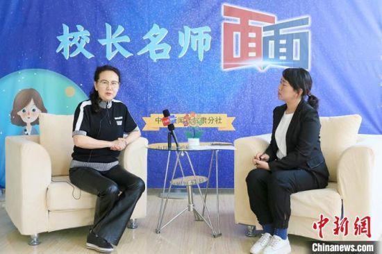 """近日,在中国新闻社甘肃分社""""校长名师面对面""""专题访谈中,记者采访兰州七里河小学校长王俊莉。高展 摄"""
