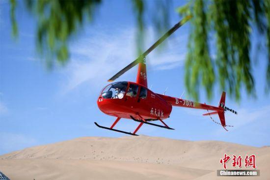 图为游客乘坐直升机观光。 王斌银 摄