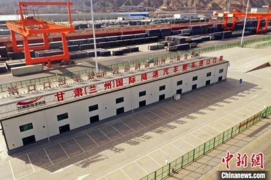图为甘肃(兰州)国际陆港汽车整车进口口岸。 甘肃(兰州)国际陆港管理委员会供图