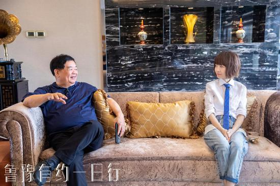 图:曹德旺与鲁豫对话