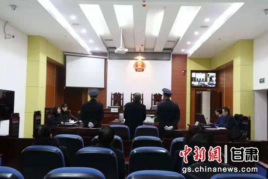 2019年12月11日,七里河区法院公开审理榆中县和平镇原党委委员、武装部长宋某远犯受贿罪案。七里河区人民法院供图
