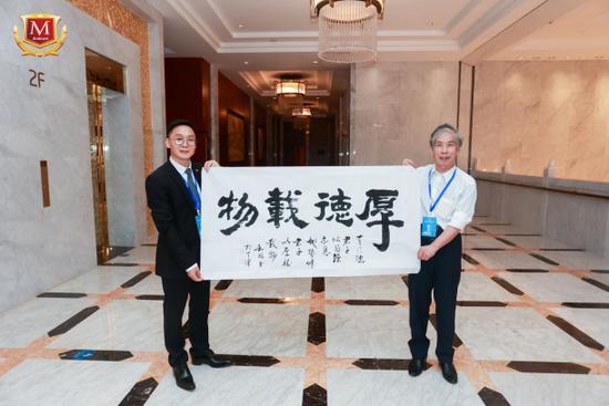 周和林先生作品被亚洲品牌论坛组委会收藏