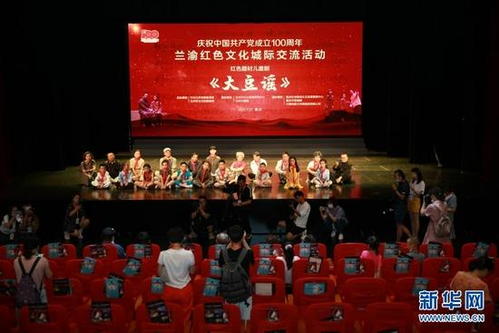 7月22日,《大豆谣》创作座谈会在演出结束后举行。