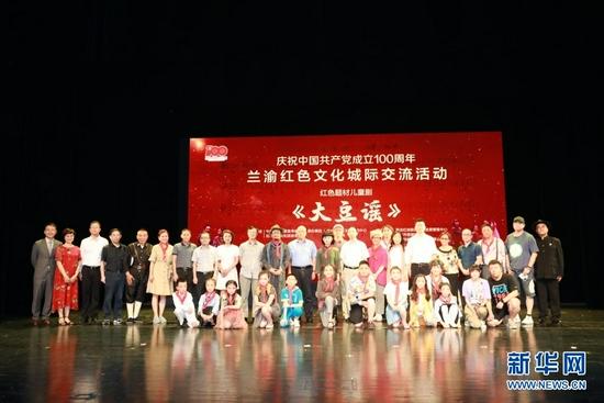 7月22日,《大豆谣》剧组在演出结束后合影。